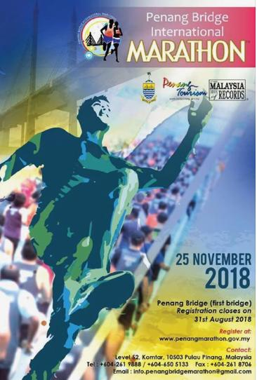 2018 Penang Bridge Run