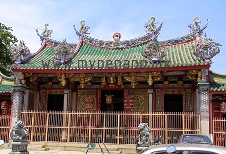 Ong Kongsi House, Chinese Clan House