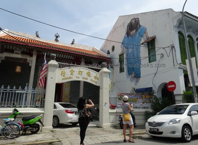 Kung Fu girl in blue - Penang Street Art